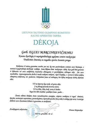 PADĖKA  E. N. Marcinkevičienei  Tradicinės žmonių su negalia sporto šventės proga 2019-12-02